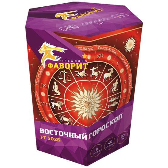 Батарея салютов Восточный гороскоп