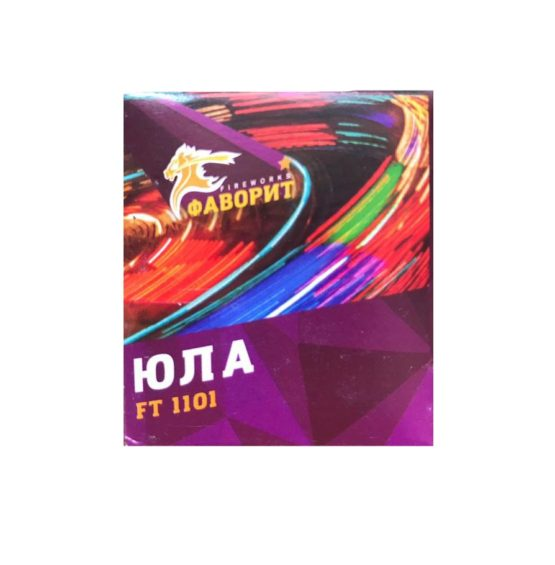 "Наземный фейерверк ""Юла"" FT1101"