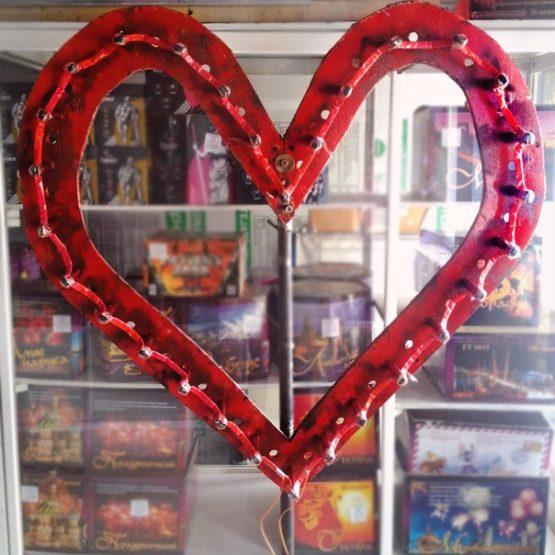 Пиротехническое Сердце от Пиротехнического Двора