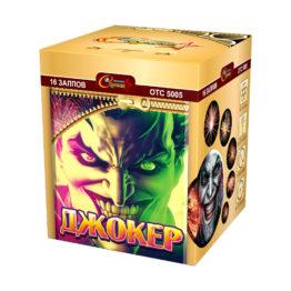 """Батарея салютов """"Джокер"""" 16 залпов"""