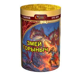 """Батарея салютов """"Змей Горыныч"""" 7 залпов"""