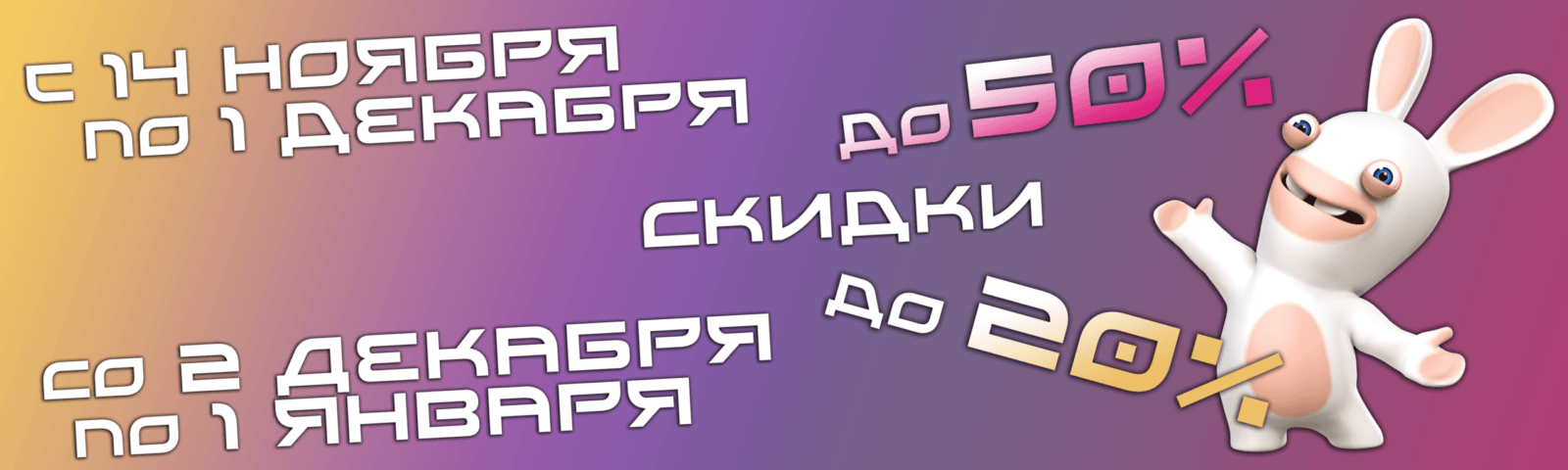 Распродажа, Скидки, Пиротехнический Двор Омск
