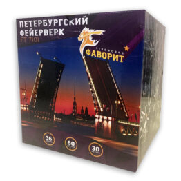 Петербургский Фейерверк